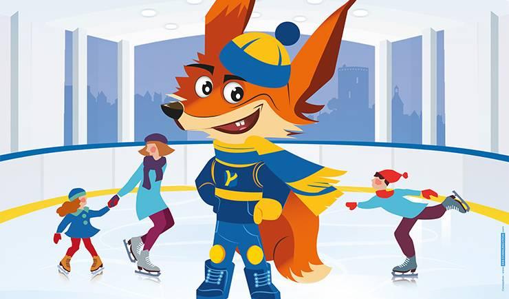 Réouverture de la patinoire le 25 janvier